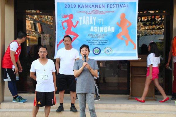 Day 2 of 2019 Kankanen Festival (4)