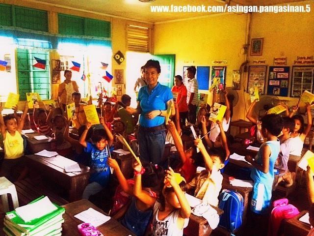 School Supplies Don T. Bauzon (2)
