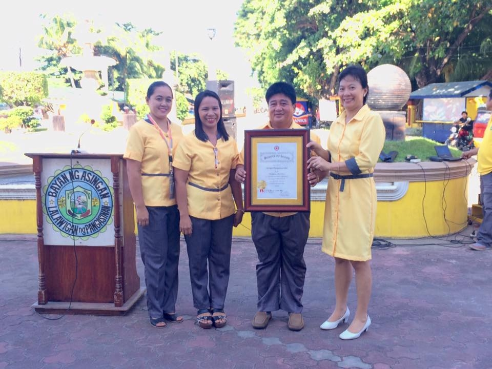 Scroll of Honor Award to the municipality of Asingan given by the Philippine Red Cross