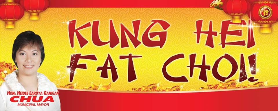 Kung-Hei-Fat-Choi