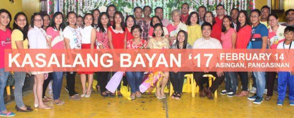 Kasalang Bayan 2017